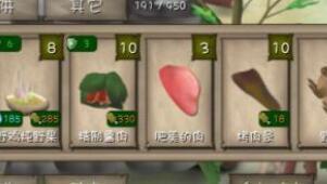 挨饿荒野蔬菜沙拉做法详解 价值配方一览