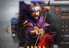三国志战略版全新虎豹骑突击骑兵阵容