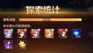 新斗罗大陆七夕兑换码礼包码福利一览