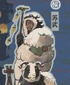 江南百景图苏武珍宝最优搭配