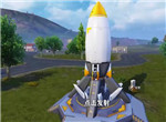 和平精英飞艇派对火箭在哪里刷新有什么用处