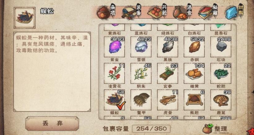 烟雨江湖兑换码9.27内容一览