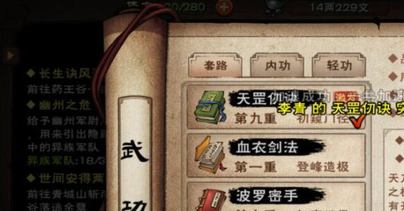 烟雨江湖兑换码9.30日是什么