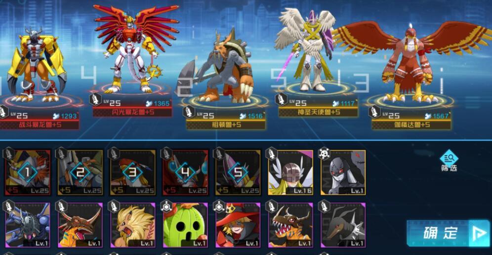 数码宝贝新世纪T0最强数码兽攻略