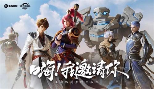 《王者荣耀》峡谷新CG片《盟友》惊艳来袭