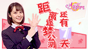 来自优木雪菜(CV:楠木灯)的祝福 《Love Live!学园偶像季:群星闪耀》5.28公测!