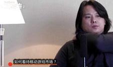 天神互动CEO朱晔专访