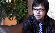 手游王者之剑研发公蓝港在线CEO:王峰 专访
